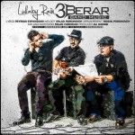 دانلود آهنگ جدید سه برادر باند به نام لالایی بارون