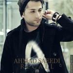 دانلود آهنگ جدید احمد سعیدی به نام به یاد بیاورید