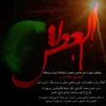 دانلود آهنگ جدید علی صالحی به نام سمفونی آتش