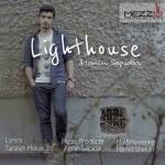 دانلود آهنگ جدید آرمین سپیدار به نام Lighthouse