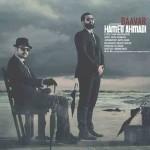 دانلود آهنگ جدید حامد احمدی به نام باور