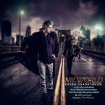 دانلود آهنگ جدید کاوه سعادتمندی به نام دنیای من