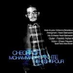 دانلود آهنگ جدید محمد بهشتی پور به نام چقدر سخته