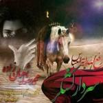 دانلود آهنگ جدید محمد رضا شعبان زاده به نام سردار لشکر