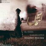 دانلود آهنگ جدید علی بابا و شاهین وایپر به نام التماس