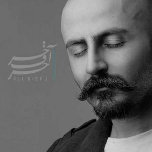 دانلود آهنگ جدید علی دیباج حرف آخر