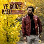 دانلود آهنگ جدید علی مهرانی به نام یه روز پاییز
