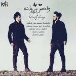 دانلود آهنگ جدید امیر محمد یوسفی به نام رقص پروانه