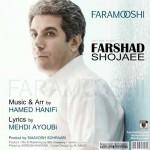 دانلود آهنگ جدید فرشاد شجاعی به نام فراموشی