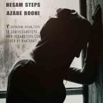 دانلود آهنگ جدید حسام استپس به نام عذاب روحی