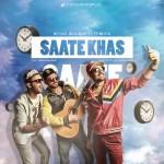 دانلود آهنگ جدید معین و کیوان و رضا شفیعی به نام ساعت خاص