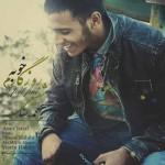 دانلود آهنگ جدید محمد رضا شفیعی به نام روزگارم خوبه