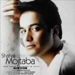 دانلود آهنگ جدید مجتبی شاه علی به نام یه روزی