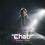 دانلود آهنگ جدید شاهین یار علی به نام چتر