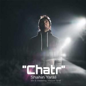 دانلود آهنگ جدید شاهین یار علی چتر