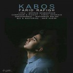 دانلود آهنگ جدید فرید رفیق به نام کابوس