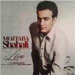 دانلود آهنگ جدید مجتبی شاه علی به نام زندگی