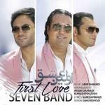 دانلود آهنگ جدید سون باند به نام اولین عشق