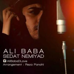 Ali Baba Sedat Nemiad 300x300 تکست آهنگ صدات نمیاد از علی بابا
