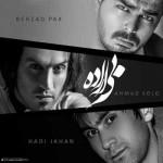 دانلود آهنگ جدید بهزاد پکس و احمد سلو و هادی جهان به نام بی اراده