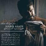 دانلود آهنگ جدید حبیب اسدی به نام به کی سپردی
