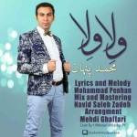 دانلود آهنگ جدید محمد پنهان به نام ولا ولا