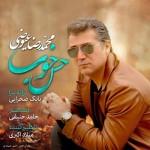 دانلود آهنگ جدید محمد رضا عیوضی به نام حس خوب