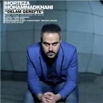 دانلود آهنگ جدید مرتضی محمد خانی به نام دلم گرفته