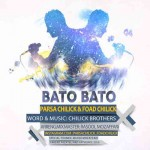 دانلود آهنگ جدید پارسا چیلیک و فواد چیلیک به نام باتو باتو