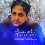 دانلود آهنگ جدید سیاوش شمس به نام درگیرم