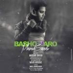 دانلود آهنگ جدید مسعود سعیدی به نام باشو نرو