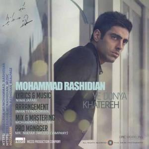 دانلود آهنگ جدید محمد رشیدیان یه دنیا خاطره
