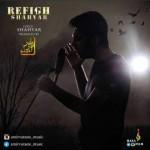 دانلود آهنگ جدید شهیار به نام رفیق
