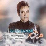 دانلود آهنگ جدید عباس صارمی به نام مادر