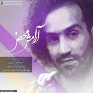 دانلود آهنگ جدید احمد سلو آرامش محض