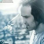 دانلود آهنگ جدید احمد سلو به نام آروم بگیر