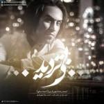 دانلود آهنگ جدید احمد سلو به نام بی تردید