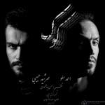 دانلود آهنگ جدید احمد سلو و مهرشید حبیبی به نام کوک