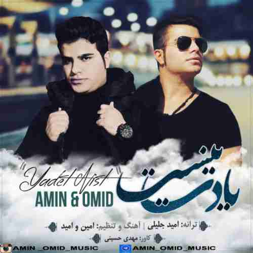 http://www.jenabmusic.com/wp-content/uploads/2016/03/Amin-And-Omid-Yadet-Nist.jpg