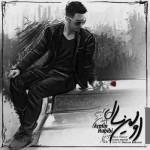 دانلود آهنگ جدید آرمین حبیبی به نام اولین سال