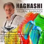 دانلود آهنگ جدید بیژن احمدی به نام نقاشی