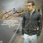 دانلود آهنگ جدید احسان الدین معین به نام عادی شدم