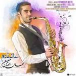 دانلود آهنگ جدید احسان الدین معین به نام عاشقتم