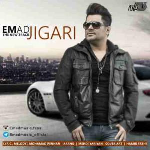 دانلود آهنگ جدید عماد جیگری