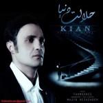 دانلود آهنگ جدید کیان به نام حلالت دنیا