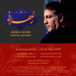 دانلود آهنگ جدید مهران مدیری و مهیار علیزاده به نام تیتراز پایانی زعفرانی