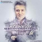دانلود آهنگ جدید محمد رضا ایوزی به نام این روزا