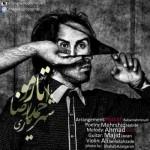 دانلود آهنگ جدید احمد سلو به نام تار مو