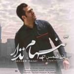 دانلود آهنگ جدید علی شمس الهی به نام تنهام نذار