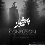 دانلود آهنگ جدید بهمن بختیاری به نام پریشون